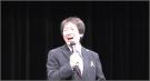 田原・福祉のつどい「感謝状贈呈とつボイノリオさん」