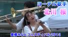 ヨーデル歌手の北川桜さん