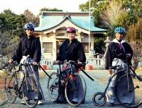 Samuraiders